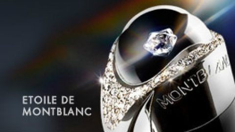 Richemont – Montblanc Marketing Intern