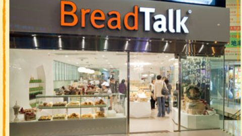 BreadTalk Group Internships
