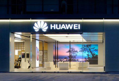 Huawei International – Engineering Internships